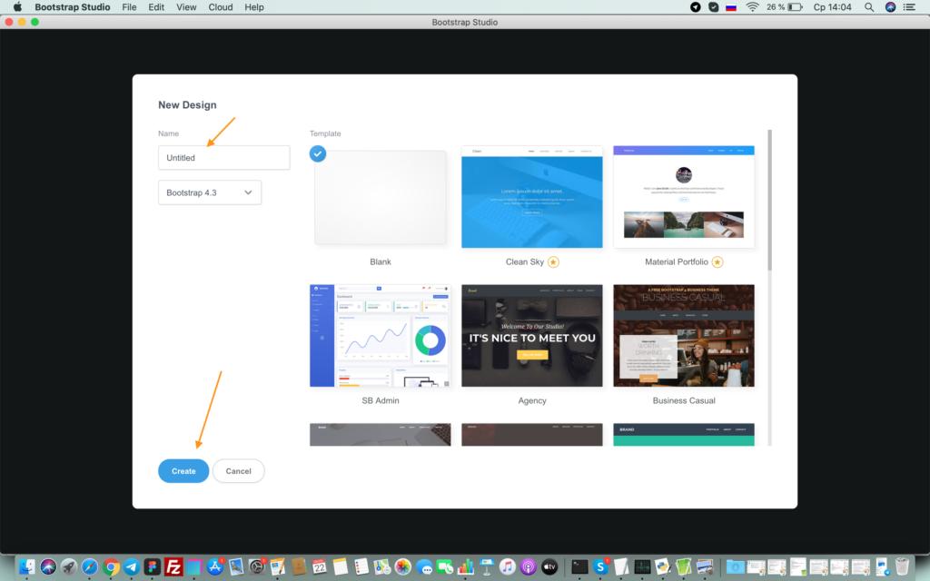 Bootstrap Studio - новый проект