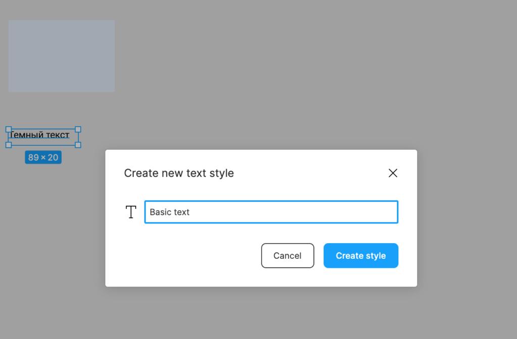 Создание локального стиля фона в первом файле